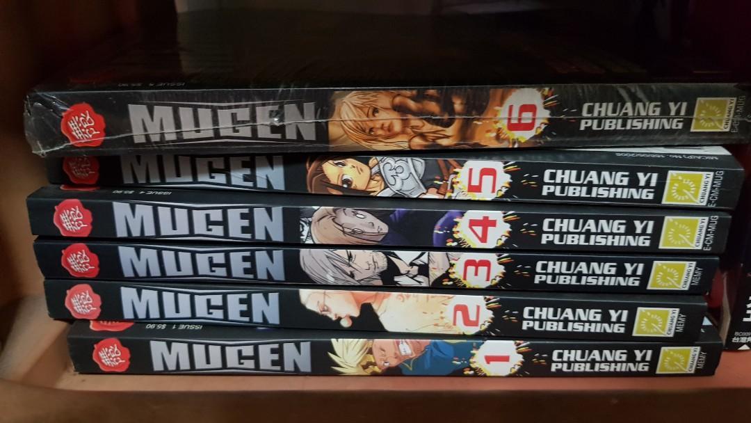 Mugen manga