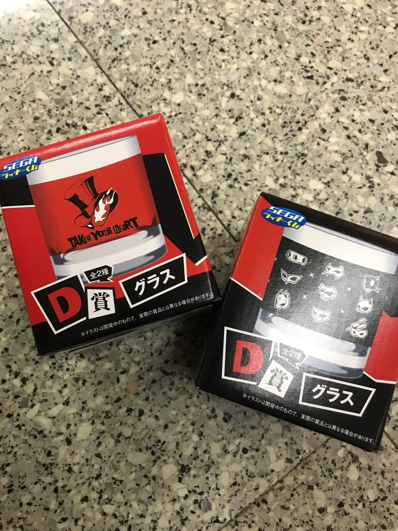 Persona 5 Kuji Prize D Toys Games Video Gaming Others On Carousell