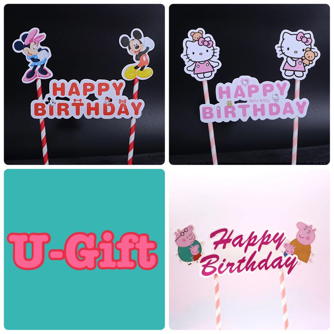 PSBirthday Cake Bunting Topper Banner Design Craft Others On