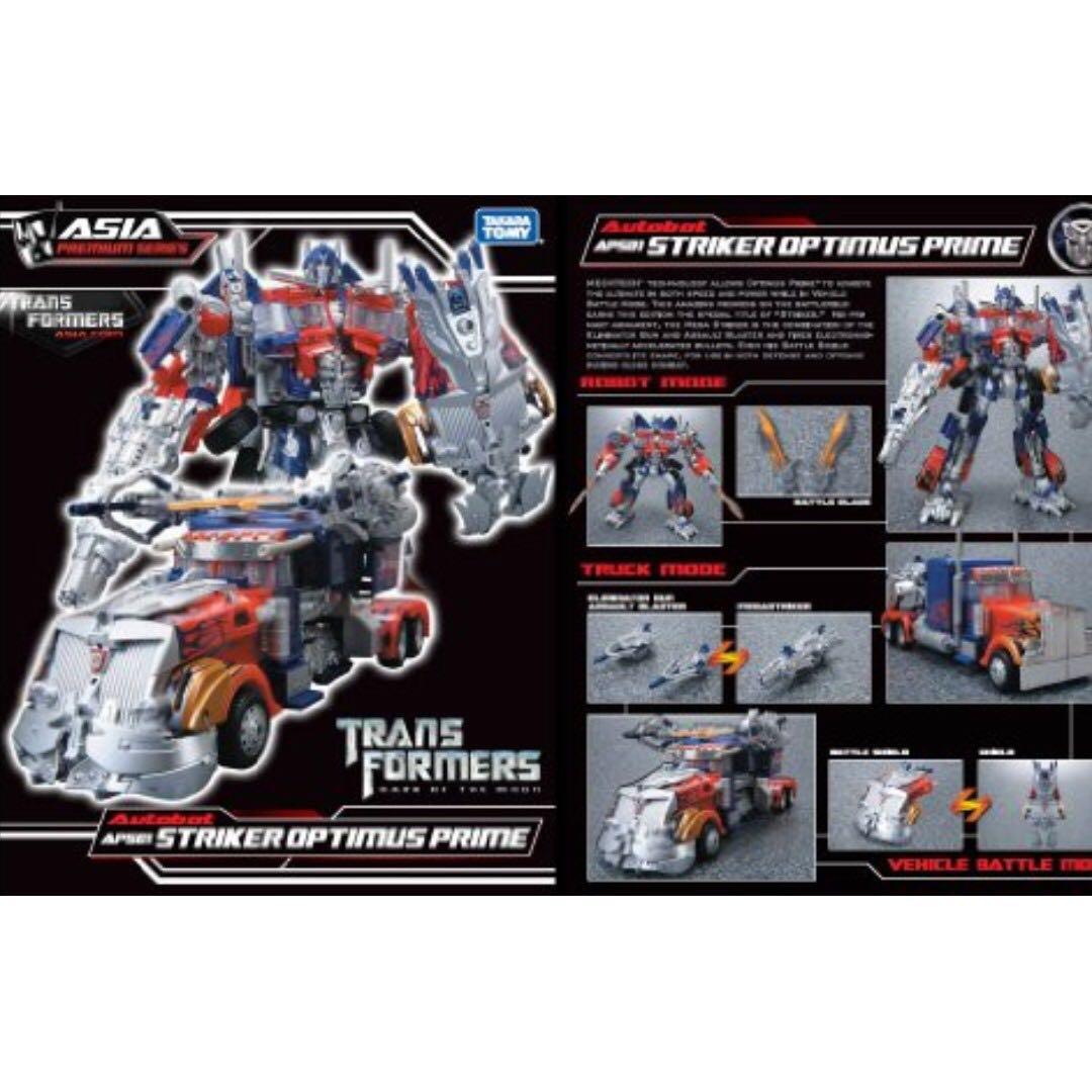 Takara Tomy APS01 Transformers Dark of the Moon Striker Optimus Prime  (DOTM) ORIGINAL