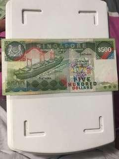 A/1 first Prefix Singapore ship 🚢 Series 500 Dollar