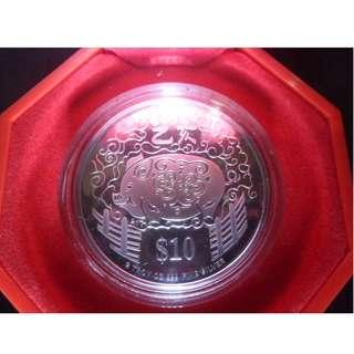 1995 Singapore Lunar Boar $10 silver piedfort proof coin