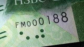 🎉 孖發尾百位號。實發發🎉 。188 / 2016年 滙豐銀行50元