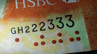 🎉 雙豹。易易生生🎉 。222 333 / 2016年 滙豐銀行1000元