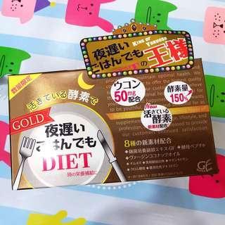 日本新谷夜遲酵素 限定金裝版30包