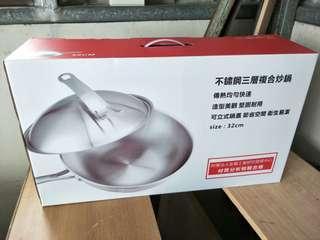 🚚 複合式炒鍋