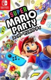 全新未拆 日版 超級瑪利奧 super mario party switch game