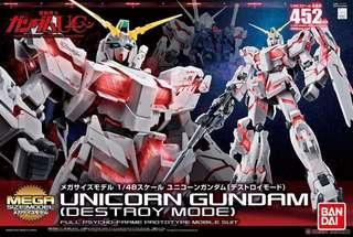 Mega Size 1/48 Unicorn Gundam