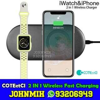 Coteetci 蘋果無線充電 2合1 雙充 Wireless dual charger for phone and Apple watch
