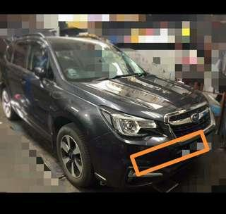 Subaru Forester Vibration Control Struts