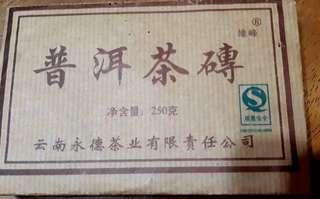 舊普洱茶磚