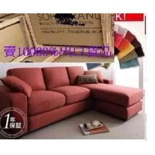10000%日本L型 梳化 20色 轉角 梳化 +腳踏 貴妃椅 181012tr