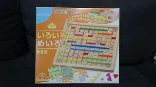 全新 購自日本 公文優質教學工具 智力遊戲套裝 KUMON TOY