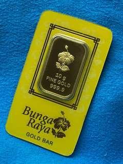 999 Gold Bar (Gold - 10grams) ❤️