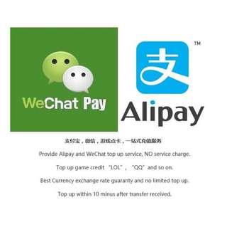 Alipay, WeChat Top Up, daifu, forwarder to sg