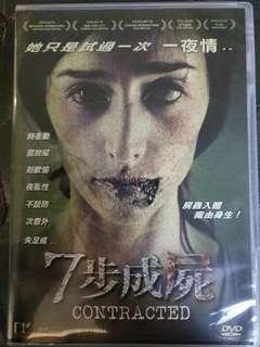 Contracted dvd 七步成屍