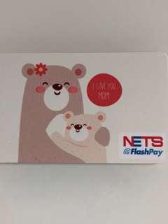 Limited edition brand new I love you mum design Nets Flash pay card for sale.
