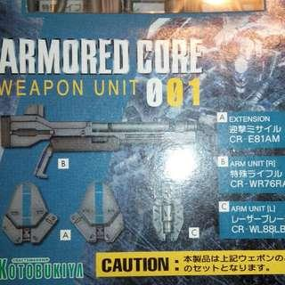 Armored Core Weapon Set, 1:72