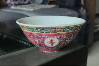 景德鎮造萬夀無疆瓷碗一套四隻,9.5x4cm
