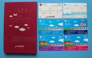 1993年九廣鐵路車票紀念冊