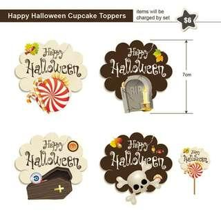 Halloween Mini Party Set