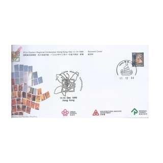 1996-1211-PB,香港紀念封,國