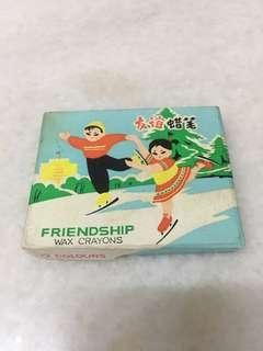 60-70s Friendship was crayons ( Made in the peoples republic of China)