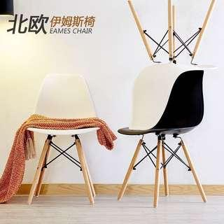 Eames Chair (Ready stock)