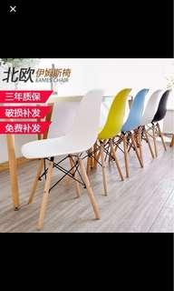 Eames chair ready stock