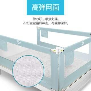 KDE Baby Bed Rail - Great for even toddlers as its high