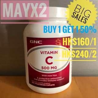BUY 1 GET 1 50%💥提升免疫力💥抗氧化 💥有助美肌💥 (250粒) GNC 維他命C (Vitamin C) 500mg