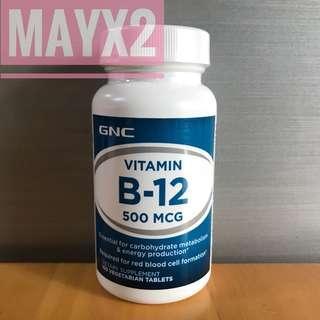 💥素食者補充品💥GNC 維他命B12 (100粒) GNC Vitamin B12