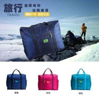🚚 易遊網 旅行袋 行李收納袋