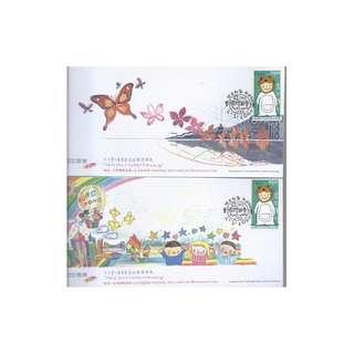 2002-0102-SP,香港紀念封-亞洲國際都會-香為港,中貼紀念票-特別印,共2封,第二封是兒童畫