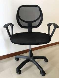Study/ Office Chair (black)