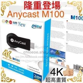 原廠✅最新Anycast M100屏幕分享器🛑推出了/ M9 plus $95