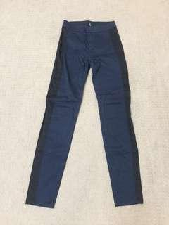 Navy blue long pants with black stripe on sides