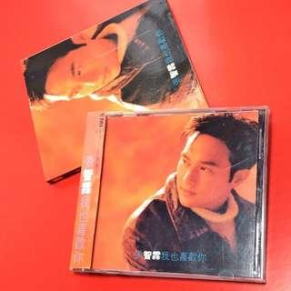 CD 張智霖  我也喜歡你
