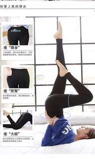 Legging (good quality)