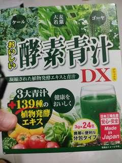 日本製酵素青汁 五青汁