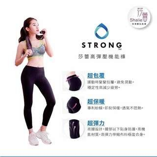 🚚 運動機能壓力衣