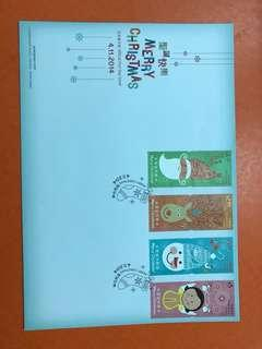 2014聖誕郵票首日封