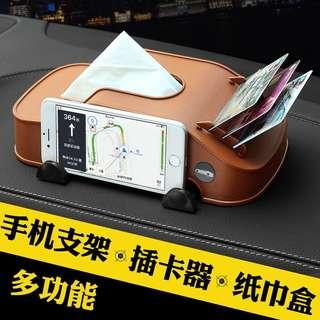 ABS Card Storage Car Tissue Box Phone Holder Multifunction Storage Tidying Case Decoration Tools Car Styling