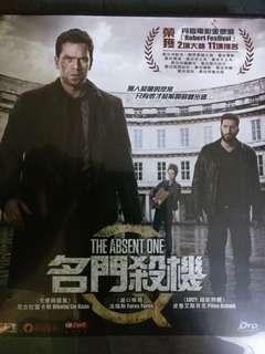 The absent one dvd 名門殺機