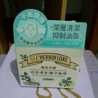 🚚 L'HERBOFLORE晚安天使 綠茶優氧礦泥面膜