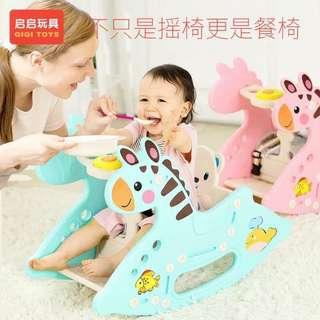 2in1 rocking horse chair