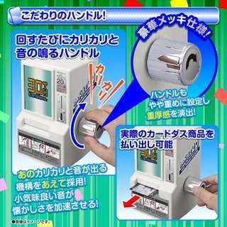 BNIB Carddass Mini Card Vending Machine Bandai Dragonball Super Battle Dragon Ball