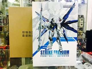 MC Club Metal Build Strike Freedom Gundam with Wings of Light (Pearl Version)