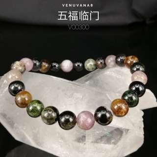 🚚 五福临门 Rainbow Blessings Tourmaline Bracelet(8mm bead) - A rainbow is a promise of sunshine after rain. It symbolizes good luck, a bridge to heaven and abundance.