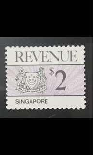 Singapore revenue stamp $2 MNH (small gum depression)